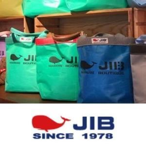 店員さんに聞いてみた!JIB(ジブ)の人気商品ベスト5