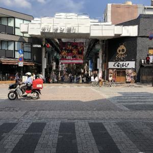 宇都宮で映画と餃子