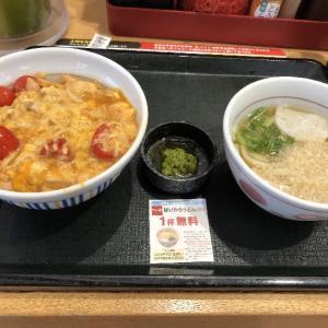 親子丼イタリアン ゼンショーの株主クーポン