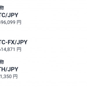 【BTC330→340万】ビットコイン下落で、投資家「詐欺を疑ったがこれはどうも二重取引か?」【ヌクモリンク】