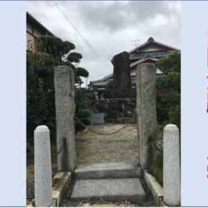 滋賀の山田港跡を訪問!こんな所に港があったとは思えぬ!