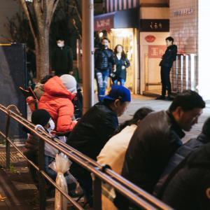 【悲報】東京のパチンコ店、小池を無視し今日から営業再開