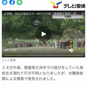 カヌーツーリング2day's  2日目