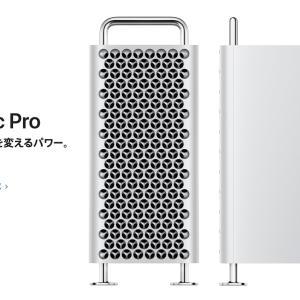 手も足も出ません Mac Pro!