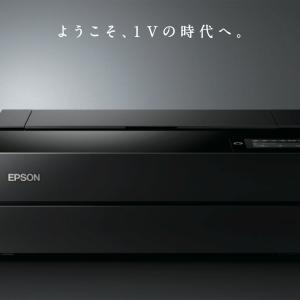 EPSON プロセレクション SC-PX1V 発売延期(発売日未定)に!