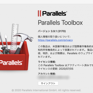 Parallels Toolbox for Mac、更新!