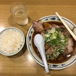 お昼はいつもの大樹 根塚店!