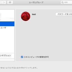 別ユーザをつくっても起動の問題は解決しなかった!─  起動しない16インチ MacBook Proの問題 ─