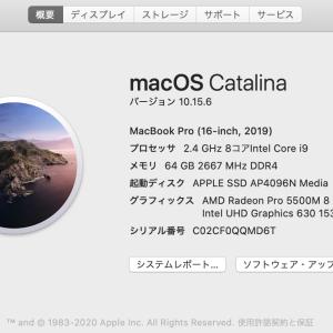 やっぱりダメでした!─  起動しない16インチ MacBook Proの問題 ─