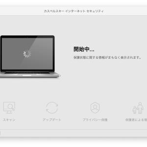 復活しました!MacBook Pro!しかし…。