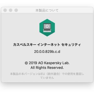 カスペルスキー インターネット セキュリティ、アップデート!