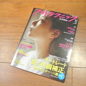 久しぶりに雑誌を買いました!