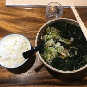昨日のお昼は「カレーうどん吉宗」へ!