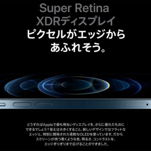明日、iPhone 12 Pro Max & iPhone 12 miniの予約開始!