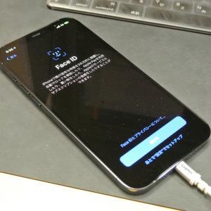iPhone 12 Pro Max、受け取ってきました!
