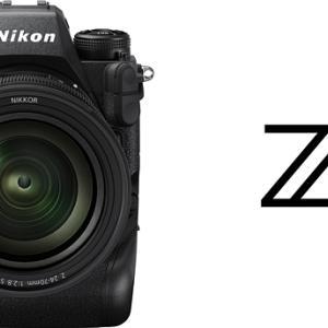 いよいよ、Nikon Z9、開発発表!