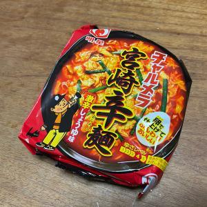 お昼は、宮崎辛麺!