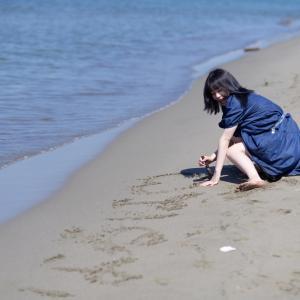 なるはさん その18 ─ 2021.8.29 八重津浜 ─