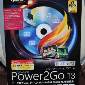 CyberLink(サイバーリンク)の Power2Go13 (乗換え・アップグレード版)を購入しました♪