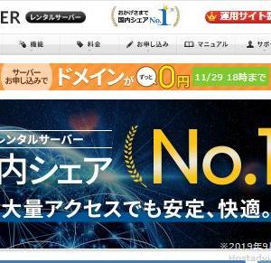 『エックスサーバー』』『エックスサーバービジネス』で「ads.txt設定」機能の提供開始♪