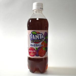 正直いってごく普通の炭酸飲料『ファンタよくばりミックス ミックスベリー』の味を詳しく解説