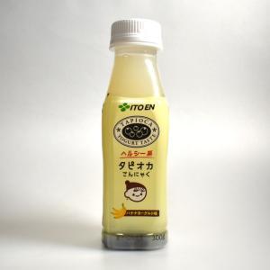 味は悪くない「伊藤園タピオカこんにゃく バナナヨーグルト味」を高評価できない理由