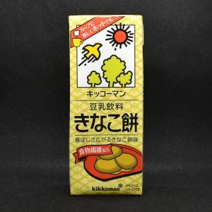 キッコーマン豆乳飲料シリーズのキワモノ系ドリンク「きなこ餅」は完全に味を再現している