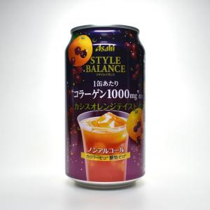 アサヒスタイルバランス カシスオレンジテイストの後味に残る人工甘味料の甘さが凄くまずい!
