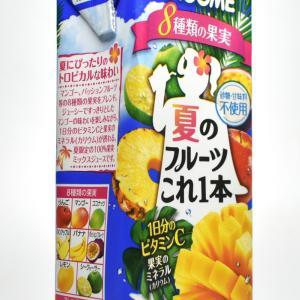 マンゴー味のトロピカルミックスジュース「カゴメ 夏のフルーツこれ1本」こってり酸っぱく健康に
