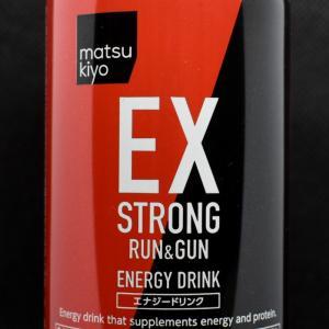 マツキヨ EXSTRONGエナジー RUN&GUNがガチのトロピカルテイストで高評価!これぞパラダイスなエナジードリンク