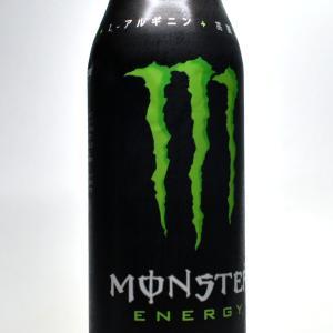 どれだけモンスターを愛しているか?を問われるエナジードリンク「モンスターエナジー500mlボトル缶」は初心者お断りレベルのインパクト!