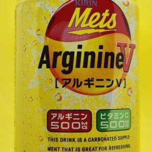 「キリン メッツ アルギニンVパワフルエナジー」を実際に飲むとオロナミンCドリンクとリポビタンDを混ぜたような味