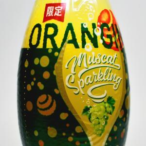 入浴剤・シャンプー・芳香剤の味とされる炭酸飲料「オランジーナ マスカットスパークリング」を実際に飲んでみたレビュー