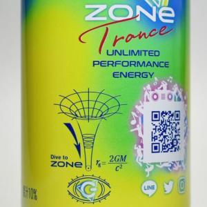 トロピカルエナジードリンク味のZONe Trance(ゾーン・トランス)の評価、海外エナジー勢の反応は?