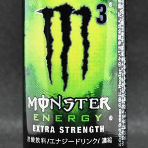 レアエナジードリンク「自販機限定モンスターエナジー M3缶160ml」の飲み方、飲むシーン、いつ飲む?
