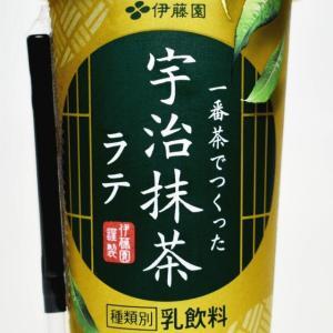 贅沢で本格的な味わいの「一番茶でつくった宇治抹茶ラテ」はコンビニに似合わないのでは?