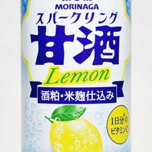 甘酸っぱい甘酒炭酸?「スパークリング甘酒レモン」エナジードリンクっぽい雰囲気の新しさ!