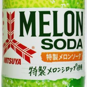 メロン汁をそのまま炭酸にしたリアルな味「三ツ矢特製メロンソーダ」