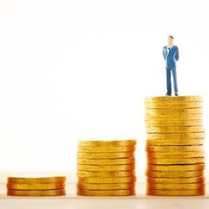 高年収の方が投資は有利だけど年収をあげるにはどうすればよいの?