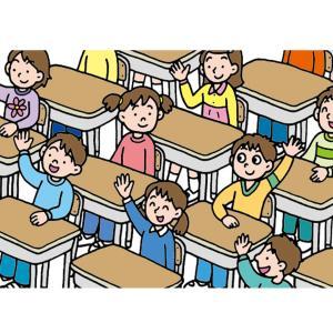 【知能検査・面接の詳細】就学時健診でひっかかると知的障害・発達障害が発見される?親と離れて何される?