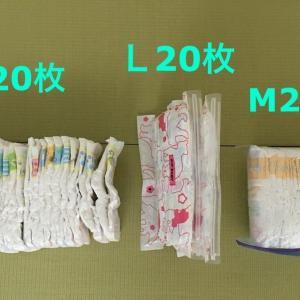 オムツ圧縮袋VSジップロックL 何枚までいけるか実験した結果~赤ちゃん連れ旅行必須アイテム~