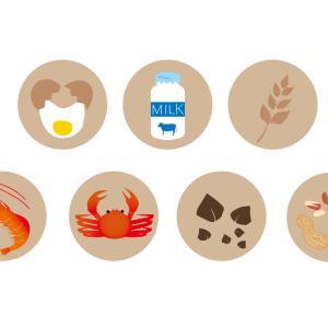 食物アレルギー学校生活・給食対応の詳細~小学校入学前の面談で確認しておきたいこと~
