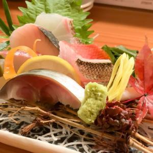 ほたる 赤坂見附 – どぶろくで楽しむ海鮮料理で今宵もまったり