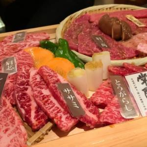 【焼肉】常陸牛A5ランク10種の部位をガッツリ食らう!四ツ谷 山星