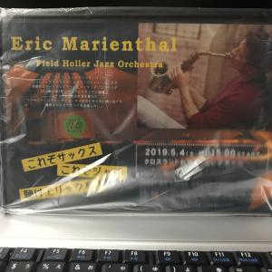 エリック・マリエンサル!ジャズアルトサックス奏者の非売品ライブ演奏DVD