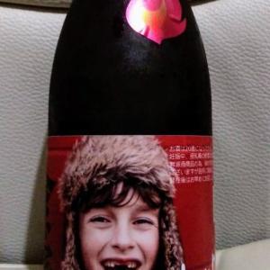 【近江國の地酒】矢尾酒造 インスタ映えのお酒♪