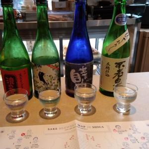 【近江國の地酒】波乃音酒造 鮒寿司◎