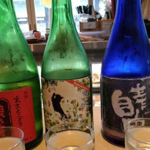 【近江國の地酒】増本藤兵衛酒造場 猫好きさんへ♪