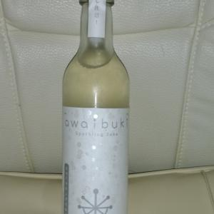 【近江國の地酒】冨田酒造有限会社 スパークリング日本酒