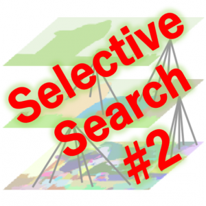 Selective Search(2/4)発明の概要Ⅱ